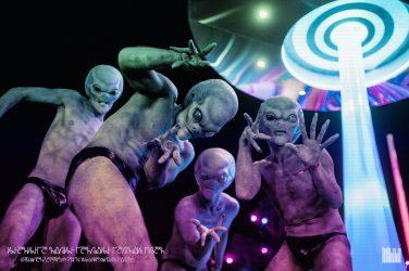 The Aliens Are Back: Insomniac Announces 'Countdown' Quarantine Livestream